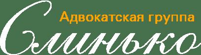 http://advokate-kiev.com/