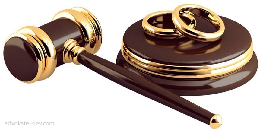 складання позову до суду про розірвання шлюбу