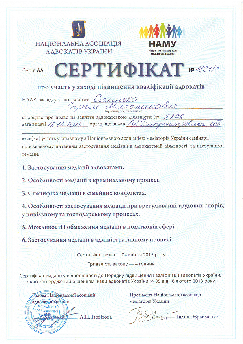 04.04.2015