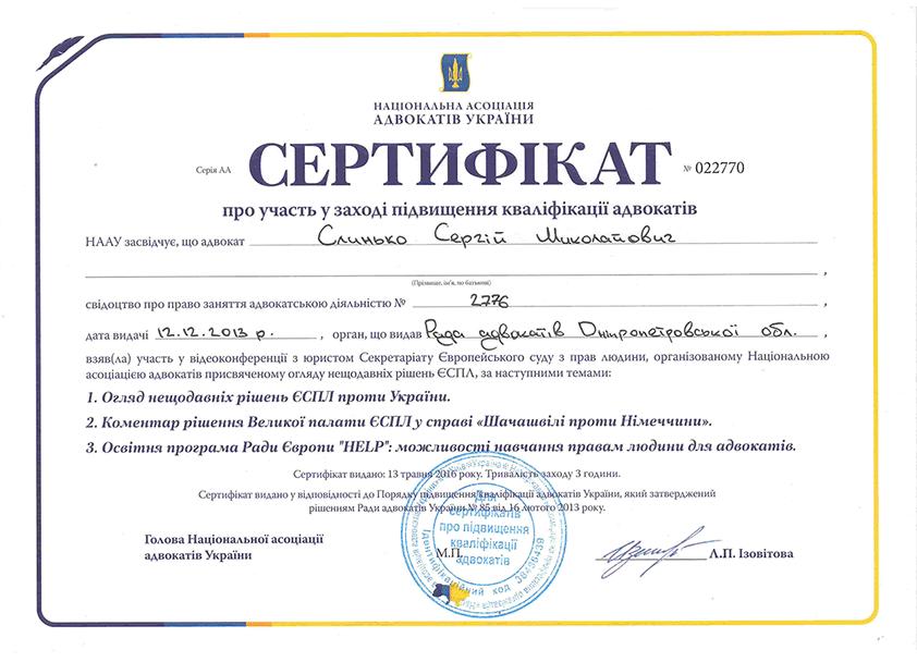 13.05.2016